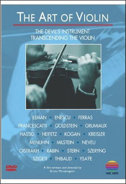 The Art Of Violin DVD