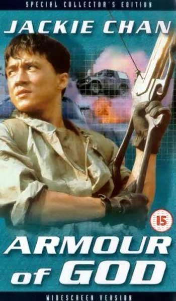 Armour Of God 1986 iNTERNAL DVDRip x264-EwDp