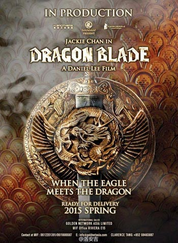 Dragon Blade 2015 DVDRip XviD-EVO