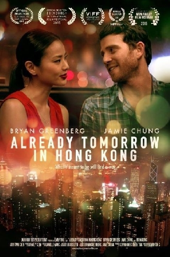 Already Tomorrow in Hong Kong 2015 720p WEB-DL DD5 1 H264-FGT