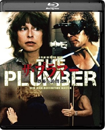 The Plumber 1979 720p BluRay H264 AAC-RBG