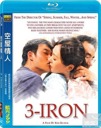 3-Iron 2004 720p BRRip X264 AC3-PLAYNOW